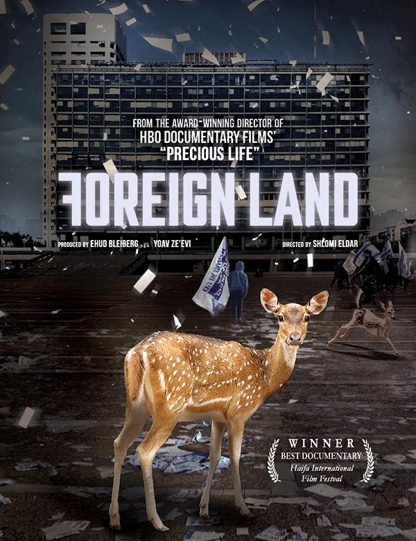 Foreign Land - A02 - 600x780